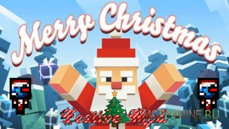 Christmas Festivity — мод на Рождество в Minecraft 1.12.x