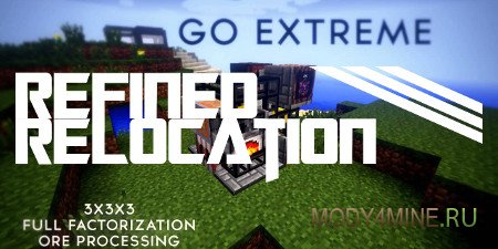 Refined Relocation 2 Mod для Minecraft 1.12.x/1.11.2/1.10.2/1.7.10