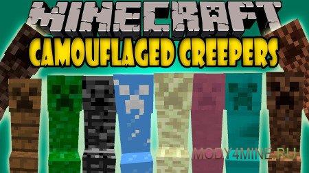Camouflaged Creepers — мод на криперов в камуфляже для Minecraft 1.12.2/1.8.9/1.7.10