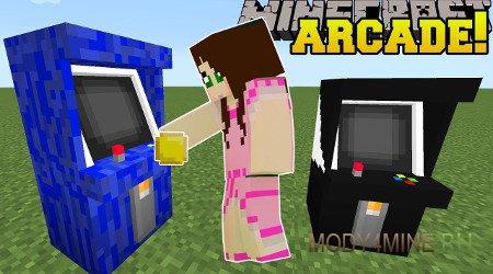 Arcade — мод на игровые автоматы в Minecraft 1.11.2
