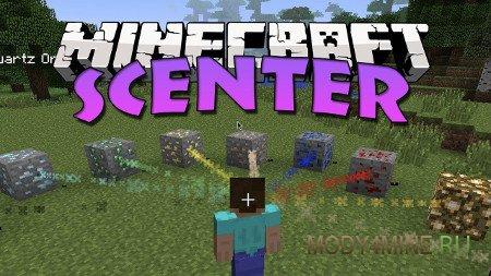 Scenter — мод на поиск руды в Minecraft