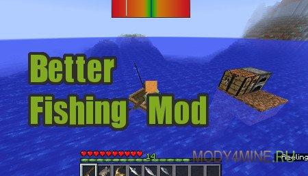 Better Fishing — мод на рыбалку в Minecraft 1.12.2