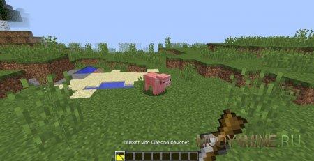 Мушкет против свиньи