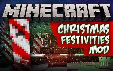 Christmas Festivities Mod 3 — Новый год и Рождество в Minecraft 1.7.10