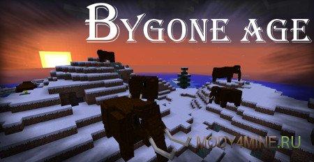 Мод Bygone Age для Minecraft 1.7.2/1.7.10