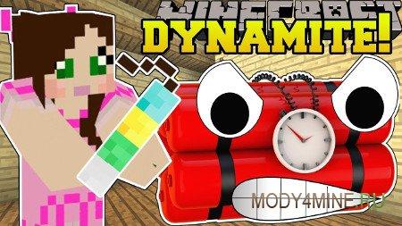 Even More Explosives — мод на динамит в Minecraft 1.12.2