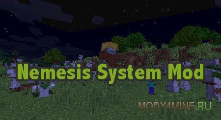 Nemesis System Mod для Minecraft 1.11.2/1.12/1.12.1