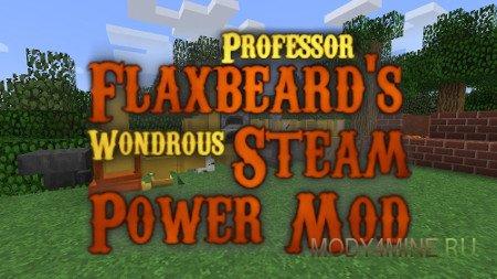 Flaxbeard's Steam Power — мод на паровые механизмы в Minecraft 1.7.10