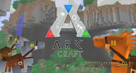 Мод ARKCraft — «ARK: Survival Evolved» в Minecraft 1.8