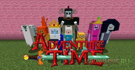 Adventure Time Mod 2 — Время приключений в Minecraft 1.12.2