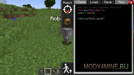 Встроенный редактор кода