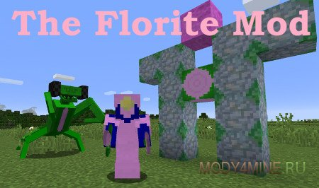 Мод Florite для Minecraft 1.12.2