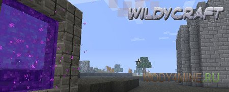 Wildycraft — мод на новое измерение в Minecraft 1.6.4/1.7.2/1.7.10
