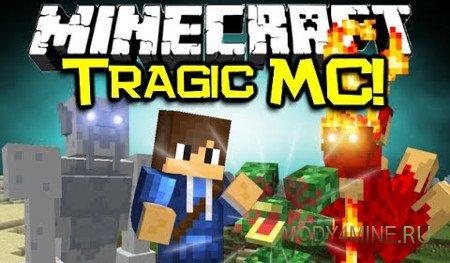 TragicMC — мод на сложных мобов в Minecraft 1.6.4/1.7.10/1.8.9/1.10.2