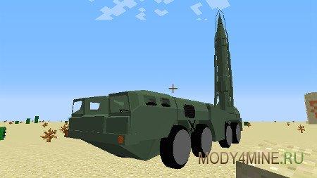 Scud Missile — мод на ракету «Скад» для Minecraft 1.7.10/1.10.2/1.12.2
