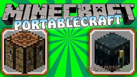 Portable Craft — мод на портативный верстак в Minecraft 1.10.2/1.11.2/1.12.2
