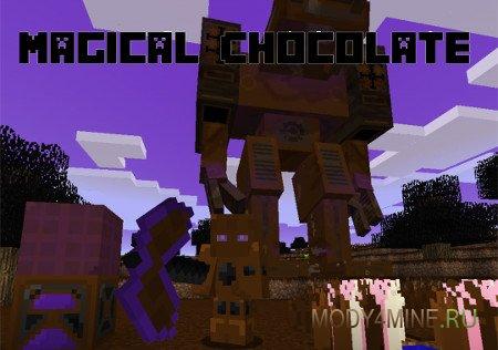 Magical Chocolate — мод на магический шоколад в Minecraft 1.12.2