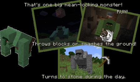 Тролль (превращается в камень на дневном свету)