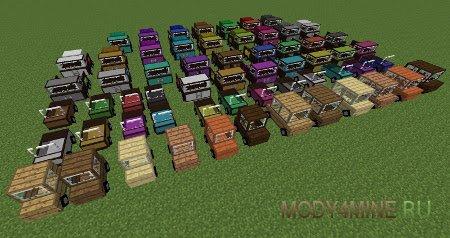 Ultimate Car — мод на машины и дороги в Minecraft 1.12.2/1.11.2/1.10.2