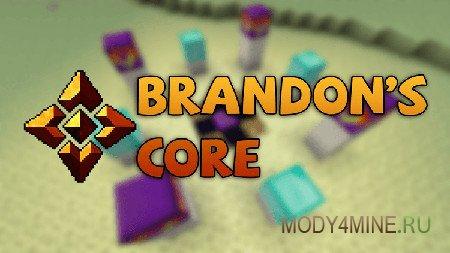 Мод BrandonsCore для Minecraft 1.12.2/1.11.2/1.10.2/1.7.10
