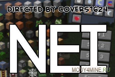 Мод NEI 1.12.2/1.11.2/1.10.2/1.9.4