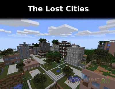 Lost Cities — мод на постапокалиптический мир в Minecraft 1.10.2-1.12.2/1.14.4