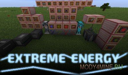 Мод Extreme Energy — экстремальная энергия в Minecraft 1.11.2/1.12.2
