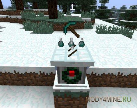 Делаем алмазную кирку