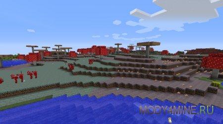 Голубые равнины с грибами