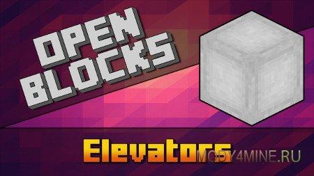 OpenBlocks Elevator — мод на лифт в Minecraft 1.8.9/1.10.2/1.11.2/1.12.2/1.13.2/1.14.4