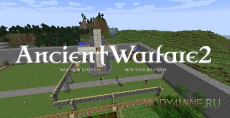 Мод Ancient Warfare 2 для Minecraft 1.12.2/1.7.10