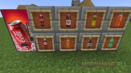 Drinks Mod — новые напитки в Minecraft 1.7.10