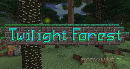 Twilight Forest Mod — Сумеречный лес в Minecraft 1.12.2