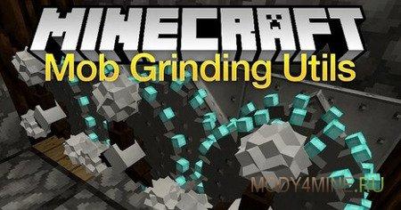 Мод Mob Grinding Utils для Minecraft 1.10.2/1.11.2/1.12.2