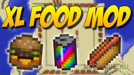 XL Food — мод на еду и напитки в Minecraft 1.8.9-1.12.2/1.14.3/.4