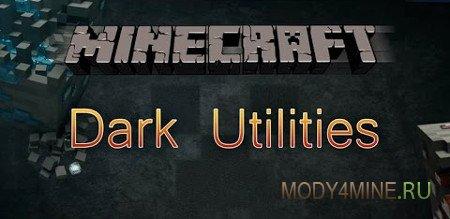 Мод Dark Utilities для Minecraft 1.8.9/1.9.4/1.10.2/1.11.2/1.12.2