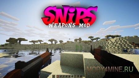 Snips' Weapons Mod — автоматы и пистолеты в Minecraft 1.12.2