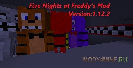 Мод FNaF — аниматроники в Minecraft 1.12.2
