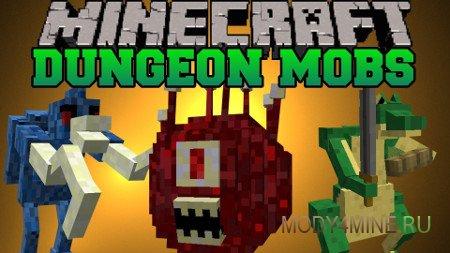 Dungeon Mobs — мод на опасных мобов в Minecraft 1.12.2/1.7.10/1.6.4