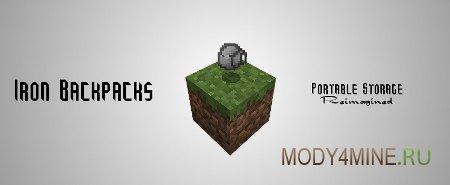 Iron Backpacks — мод на рюкзаки в Minecraft 1.7.10-1.12.2