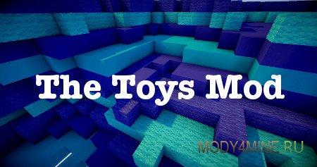 The Toys — мод на игрушки в Minecraft 1.12.2