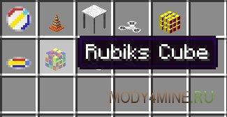 Разобранный кубик