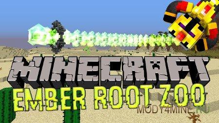EmberRoot Zoo — мод на мобов в Minecraft 1.12.2