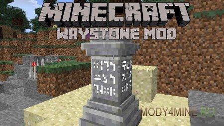 Waystones — мод на телепорт в Minecraft 1.7.10-1.12.2