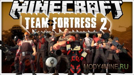 TF2 Stuff Mod — Team Fortress 2 в Minecraft 1.12.2-1.7.10
