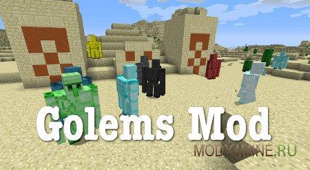 Golems Mod — големы в Minecraft 1.12.2
