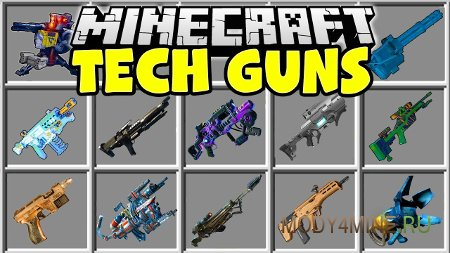 Мод на оружие Techguns для Minecraft 1.12.2