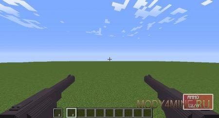 Двуручные пистолеты