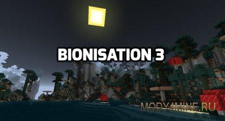 Bionisation 3 — мод на болезни в Minecraft 1.12.2/1.11.2