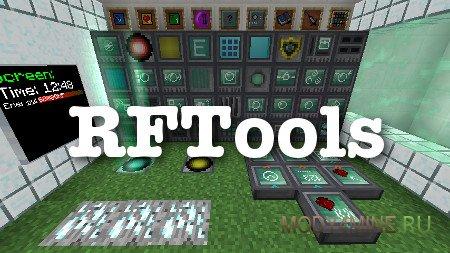 Мод RFTools для Minecraft 1.12.2-1.7.10